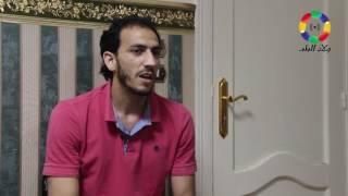 مدرب ولاعب بمنتخب سوريا .. فرا من الحرب وأسسا مركز رياضي في الإسكندرية | ولاد البلد