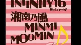 INFINITY16 - Dream Lover welcomez 湘南乃風, MINMI, MOOMINを1人で歌...