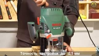 Фрезер BOSCH POF 1400 ACE. Электроинструмент в Челябинске.(Фрезер BOSCH. У нас вы можете найти и купить самый широкий ассортимент электроинструмента в Челябинске. Все..., 2014-07-18T16:12:20.000Z)