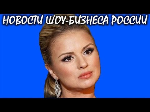 как худеют звезды российского шоу бизнеса фото Советы