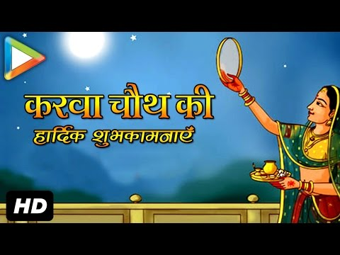 Karvachauth Special 2016 | FULL STORY of Karva Chauth | How To Celebrate Karva Chauth