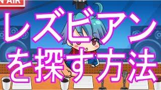 【30万円稼ぐ恋愛動画の作り方】http://youtubeaffiliate.info/yotube...