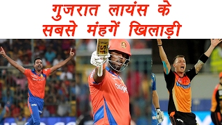 IPL 10 : Gujarat Lions top expensive players | वनइंडिया हिन्दी