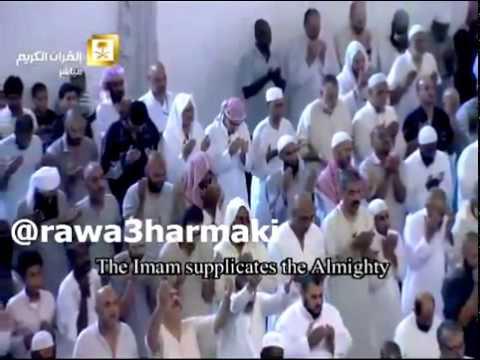 Download Dua Al Qunoot 27th Ramadhan 2014   Sheikh Sudais