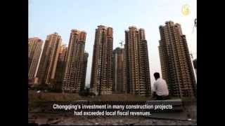 Chongqing Leadership To Reshuffle Again