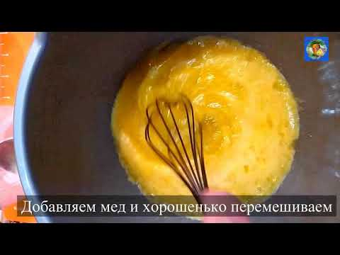 Как приготовить быстрое медовое печенье. Простой рецепт.