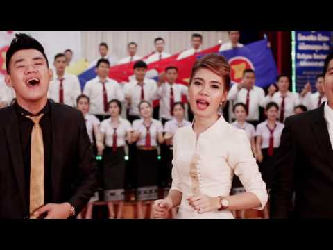 ASEAN Community Song