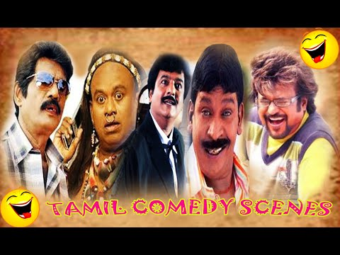 Tamil Comedy Scenes || Vadivelu || Vivek || Santhanam || Senthil Full Comedy Scenes Collection 3