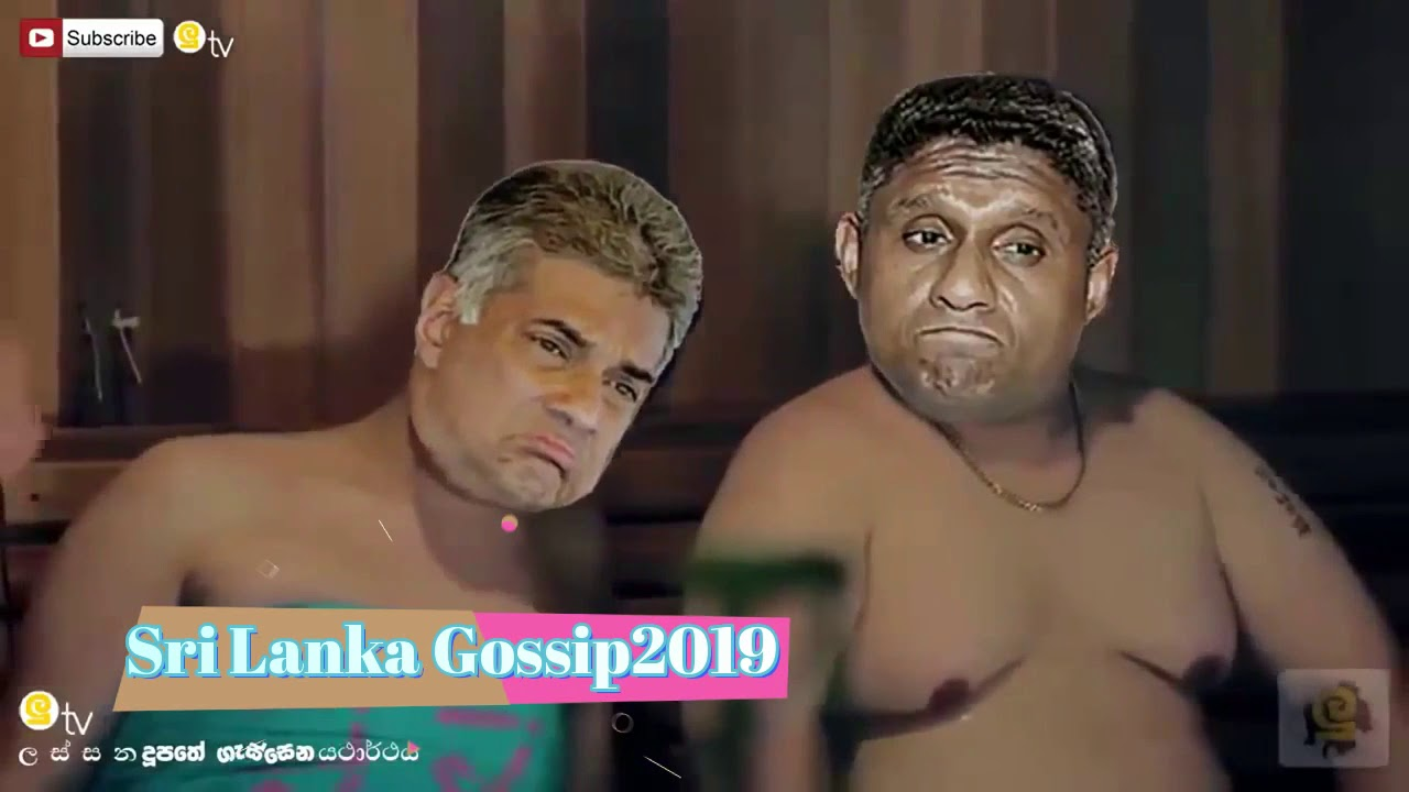 Srilanka Parliment Comedy Song 2019Sri Lankan political song - sri lanka political
