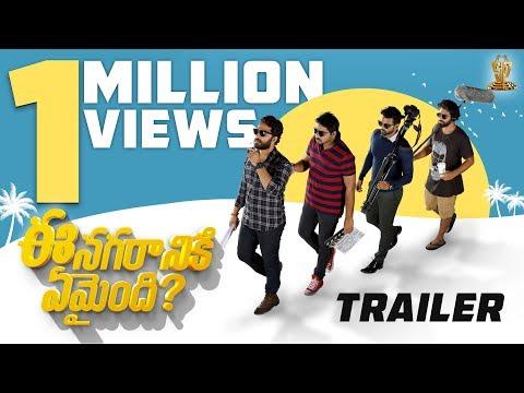 Ee Nagaraniki Emaindi Trailer | Tharun...