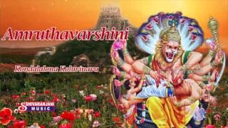Kondalona Koluvinavu || Kamaneeyam || Lord Narasimha Devotional