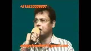 Download Hindi Video Songs - Sedino akashe chilo kato sung by Aroop.mp4