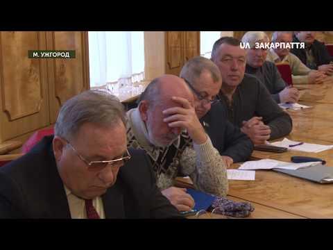 В малій залі Закарпатської ОДА відбулась зустріч із чорнобильцями
