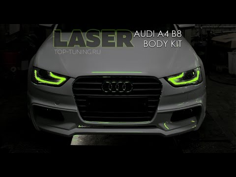 Тюнинг Audi A4 B8 - Обвес Laser # Установка