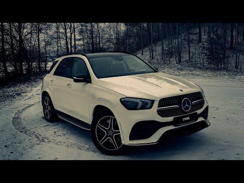 Mercedes GLE 2020 Тест Драйв. Плюсы и Минусы нового Мерседес ГЛЕ
