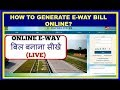 How to generate E Way bill online, Registration process on E-way bill portal, E way bill online