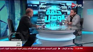 د. أحمد يوسف أحمد: الشعب الفلسطيني في وضع شديد الصعوبة.. و الانقسام بين الحركات ليس جديدًا