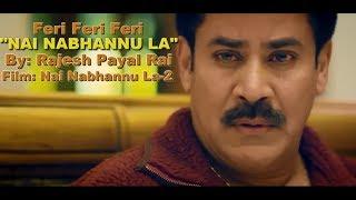 Feri Feri Feri Nai Nabhannu La - Rajesh Payal Rai - Nai Nabhannu La 2