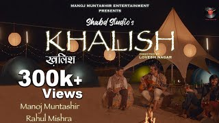 Khalish (Rahul Mishra) Mp3 Song Download