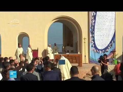 الكنسية الكاثوليكية تعلن تطويب 19 قتلوا في العشرية السوداء في الجزائر  - 22:54-2018 / 12 / 8