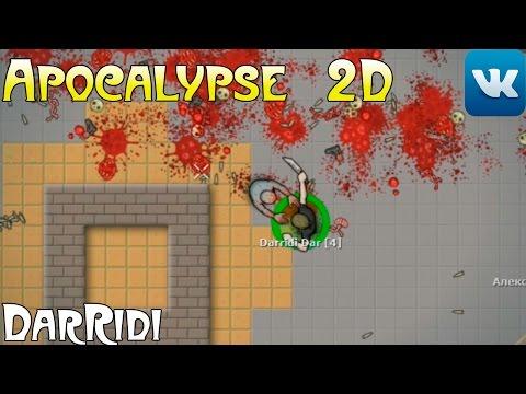 игра Apocalypse 2D зомби шутер онлайн в контактеиз YouTube · Длительность: 20 мин49 с