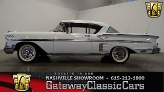 1958 Chevrolet Impala - Gateway Classic Cars of Nashville # 208