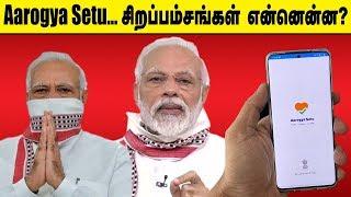 Aarogya Setu… சிறப்பம்சங்கள் என்னென்ன?? I The Quarantine Show | Episode 5 | Jaya Tv