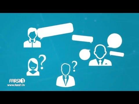 Tomorrow – Basic Online Etiquettes  فردا – رفتار ما در دنیای مجازی