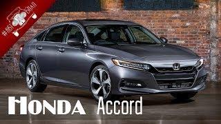 видео Honda Accord » Мир авто
