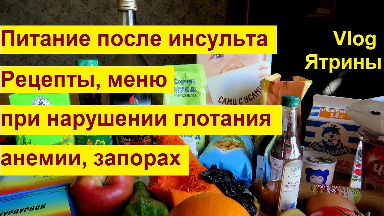 Наталья Савва. Кормление через гастростому. - YouTube