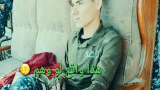 تصميمي إلى اخوي والصديقي عماد جولاق 😍 ابن تلعفر 👈😍