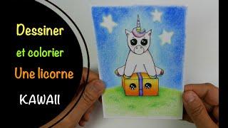 видео Comment Dessiner Etape Par Etape смотреть онлайн