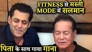 Salman Khan Seems So Happy While Singing A Song With Father Salim Khan !