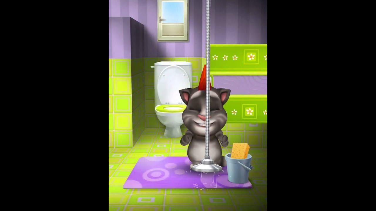 Talking Tom Shower