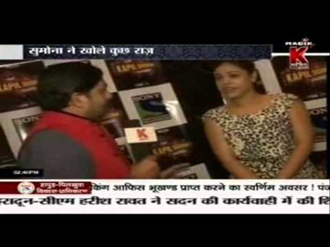 Sumona Chakravarti  Exclusive interview on knews24x7