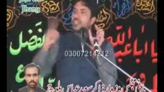 Video Allama Jafar Jatoi Biyan Quran Shifa Deta hay  Majlis 12 Feb 2017 Jalsa Kunal Sheerwana Jhang download MP3, 3GP, MP4, WEBM, AVI, FLV Juni 2018