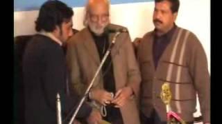 Shafaqat Mohsin Kazmi part 3 Immam Bargah Shah e Najaf Bhoun Tehsil Kahuta