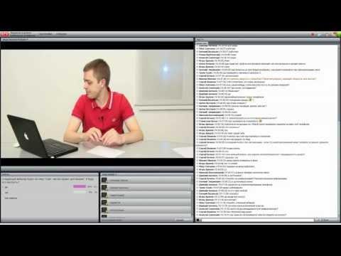 Вебинар GTV: Открытие сервисного центра → с чего начать