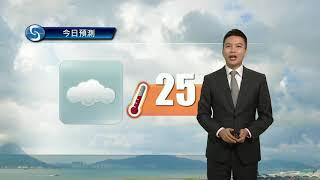 早晨天氣節目(12月05日上午8時) - 科學主任蔡子淳