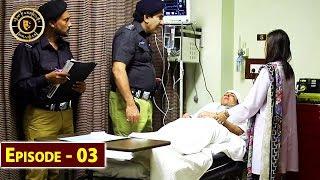 Cheekh Episode 3   Saba Qamar & Bilal Abbas   Top Pakistani Drama