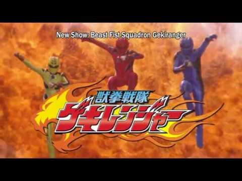 Juuken Sentai Gekiranger Episode Ps