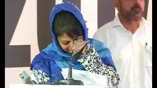 J&K CM Mehbooba Mufti cries after hearing her father's voice