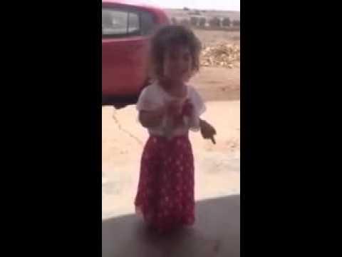 طفلة مغربية ترقص وتغني  واعر واعر واعر انتايا دونجي