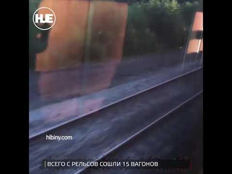 В Карелии грузовой поезд сошел с рельсов