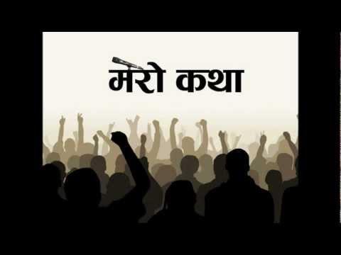 dear kalyan ko mero katha August 2nd 2012