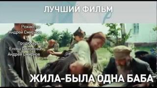 ЛУЧШИЙ ФИЛЬМ