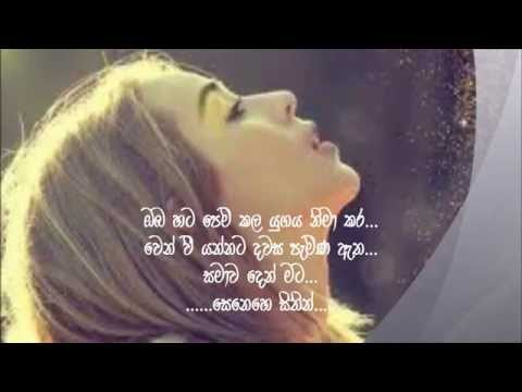 Perada... Maha ra...පෙරදා ..මහ රෑ .. By Nanda Malani