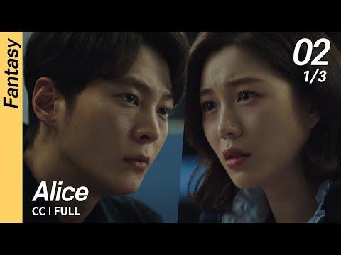 [CC/FULL] Alice EP02 (1/3) | 앨리스