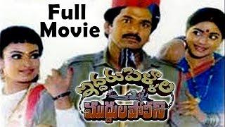 Iddaru Pellala Muddula Police Telugu Full Length Movie || Rajendra Prasad, Divya vani, Pujitha
