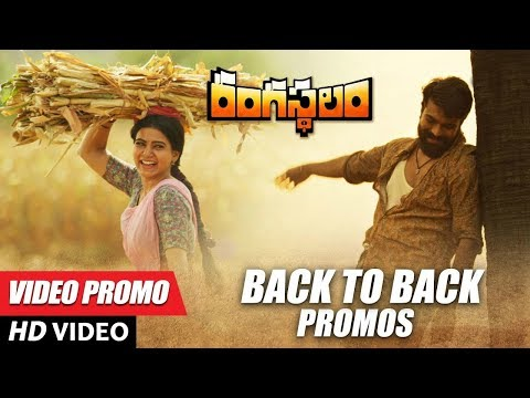 Rangasthalam Video Song Teasers Back to Back    Ram Charan, Samantha, Pooja Hegde, Devi Sri Prasad